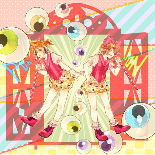 Kyary Rin Ren